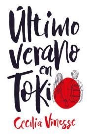 ultimo-verano-en-tokio